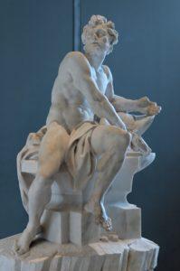 Hephaestus, Greek God of Fire and Metalworking