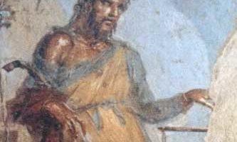 Priapus